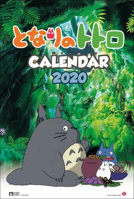 Muurkalender 2020