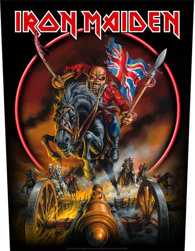 England '88