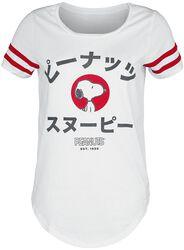 Snoopy Japanese