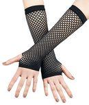 Net Gloves